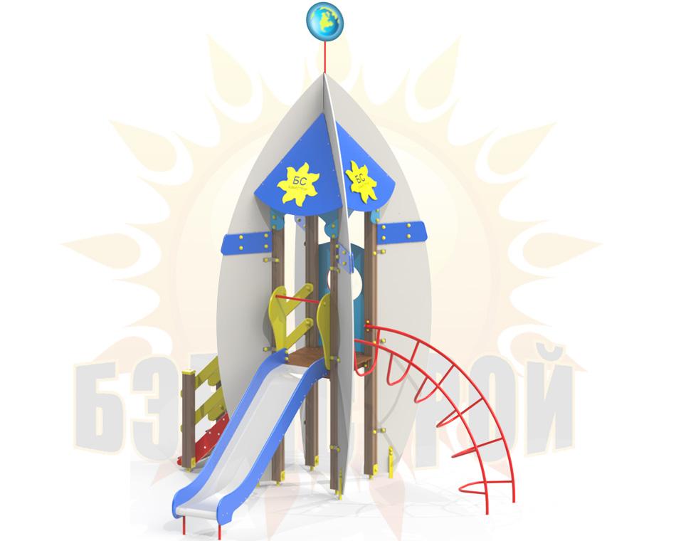 IK Raketa 1